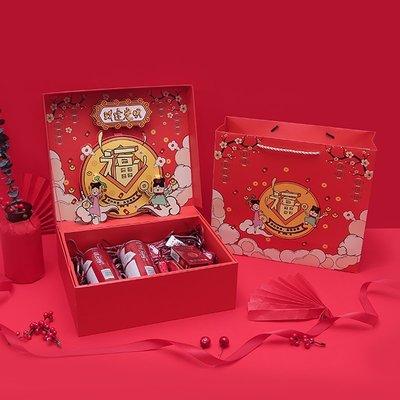 新年包裝盒定做年貨禮盒手提春節堅果包裝盒年貨包裝盒定制#禮品盒#包裝盒#創意#禮物盒