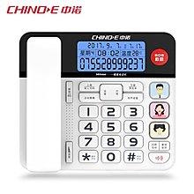 [免運]中諾W568家用老人機固定電話機座式家庭座機一鍵撥號按鍵語音報號—印象良品