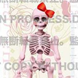 【奇蹟@蛋】Re-ment (盒玩) Pose Skeleton骷顱人04-可愛版 整套販售