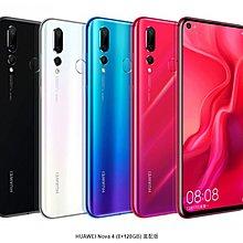 順達手機旗艦店HUAWEI Nova 4 (8+128GB) 高配版