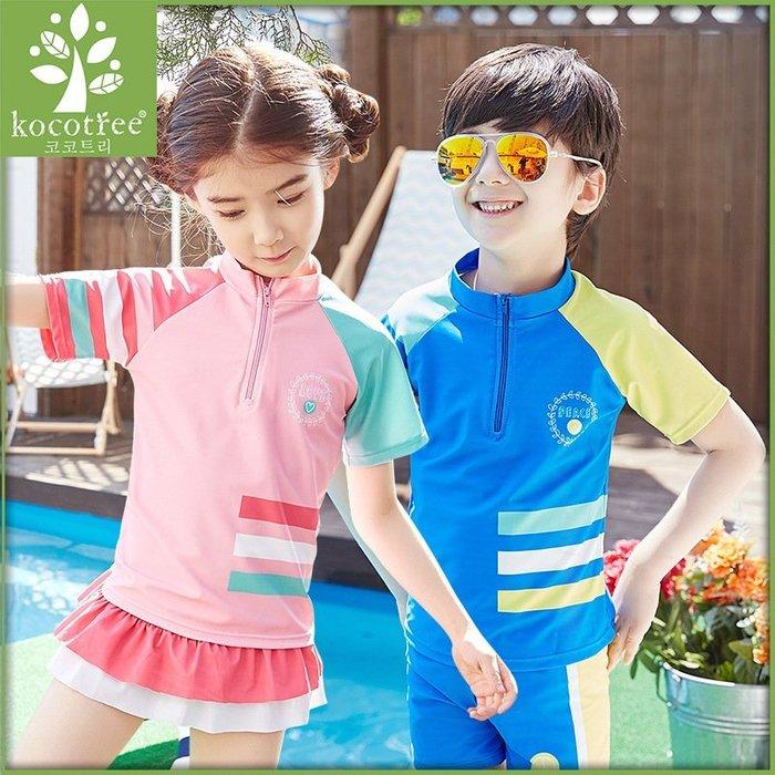 【Kathie Shop】韓國Kocotree兒童泳衣男女孩分體中大童防曬速乾泳衣泳裝 KQ16034