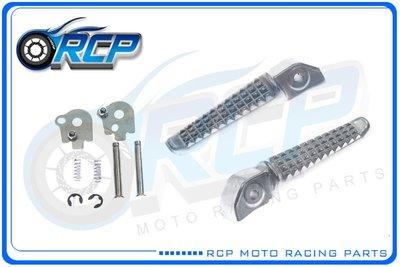 RCP 1080 CBR500R CBR 500 R 2016~2021 後 腳踏桿 #6