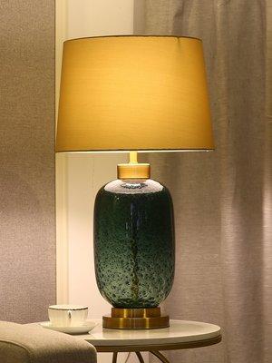 燈飾 照明 檯燈 床頭燈后現代臥室臺燈美式客廳電視柜玻璃燈具綠色琉璃大號水晶創意臺燈