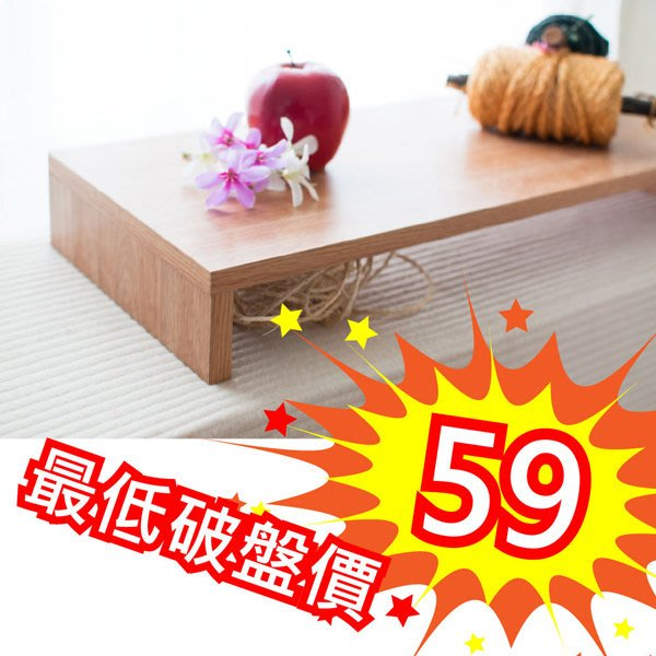 桌上架【居家大師】 ST004 簡單生活木製桌上架螢幕架電腦桌鞋櫃電視櫃辦公椅茶几桌