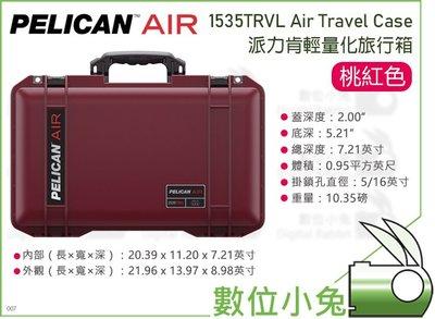 數位小兔【Pelican 1535TRVL Air Travel Case 派力肯輕量化旅行箱 桃紅色】器材箱 工具箱