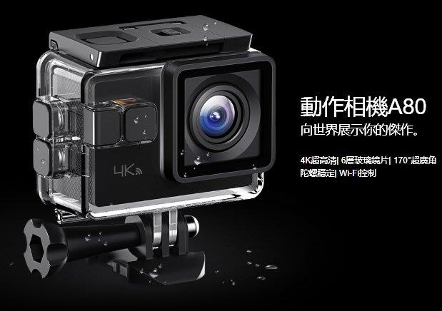 呈現攝影-APEMAN A80 4K防水運動攝影機 防震 170度 廣角 錄影 縮時 遠端 多配件 收納盒 公司貨