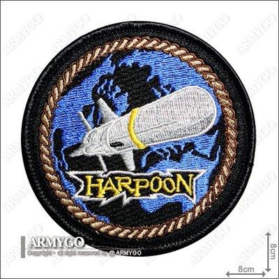 【ARMYGO】海軍 魚叉飛彈 資格章