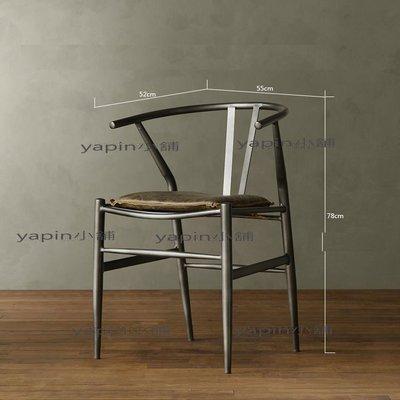 【yapin小舖】loft法式鄉村工業風.復古仿舊鄉村風.吧台椅.餐椅.旋轉椅.辦公椅.庭園椅