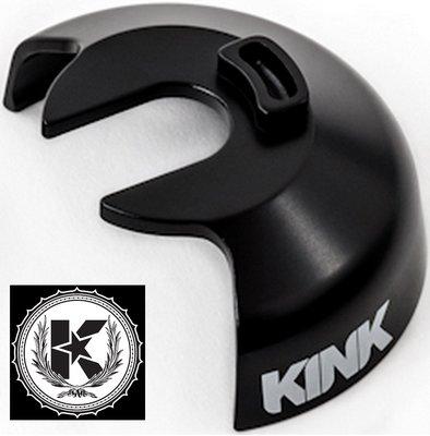 [I.H BMX] KINK UNIVERSAL DRIVER GUARD萬用後花鼓擋 黑色