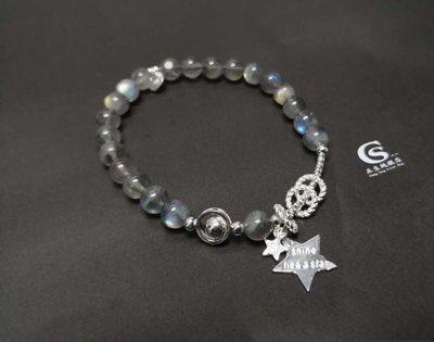 正生銀飾~晶石系列手環 月亮石雙星純銀手環