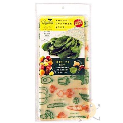 日本 COGIT 米糠特殊材質蔬果夾鏈保鮮袋 8枚入【小元寶】超取