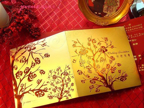 jeveux愛朵婚卡*優質時尚喜帖婚卡設計/ Goden Art系列GA-02 榴開百子(黃金)