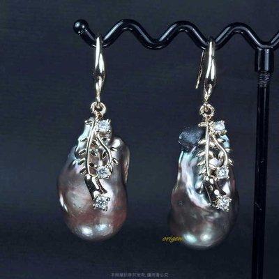 珍珠林~賠售出清.值得珍藏~純正天然巴洛克不定型大尺寸淡水真珠耳環(孔雀綠)#795