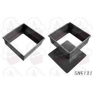*愛焙烘焙* 8吋活動方型蛋糕模(硬膜) SN5121 三能