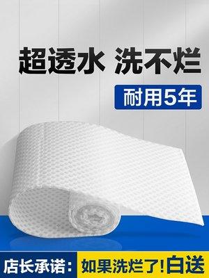 (台灣)魚缸過濾棉濾材魔毯高密度凈化海綿過濾滴流盒養魚用品 過濾材料