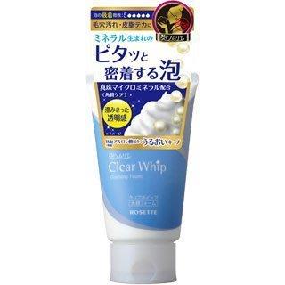 嘉芸的店 日本【ROSETTE】LIFT WHIP 輕爽保濕泡沫洗面霜-120g 無香料、無著色劑、無礦物油