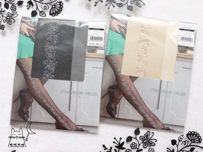 【拓拔月坊】 STRAWBERRY-FIELDS 側邊閃亮花朵直紋 絲襪 日本製~折扣季!