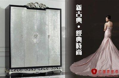 [紅蘋果傢俱] XGL-9001 幕雨系列 新古典 四門衣櫃 奢華風 衣櫃 衣櫥 櫃子 高檔 別墅 飯店