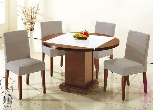 【X+Y時尚精品傢俱】現代餐桌椅系列-馬吉 胡桃石面方型四垂餐桌不含餐椅.拉開可變4尺圓桌.摩登家具