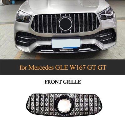 ✨德楊精品✨Benz GLE W167 GT中網