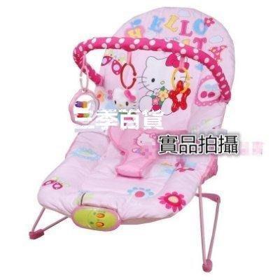 三季多功能嬰兒搖椅 安撫椅 躺椅 音樂震動 可調節角度❖488