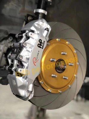 邦德堡國際 Nissan Sentra 專用AP9560活塞  雙片式浮動碟盤 可另購後四活塞 MARCH TIIDA
