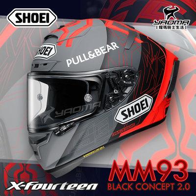 SHOEI X-14 MM93 BLACK CONCEPT 2.0 冬測帽 全罩帽 進口帽 安全帽 X14 耀瑪騎士