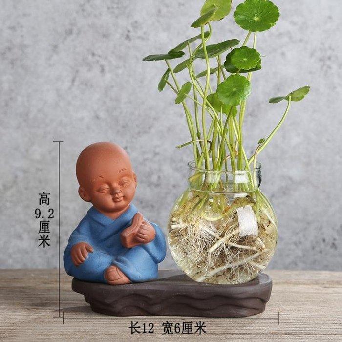 小清新花瓶陶瓷擺件辦公桌客廳玻璃綠蘿水培植物透明容器花盆
