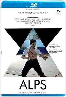 【藍光影片】非普通服務 / 阿爾卑斯 / Alps (2011)