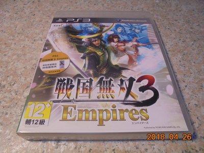 PS3 戰國無雙3 帝王傳 Empires 日文版 直購價600元 桃園《蝦米小鋪》
