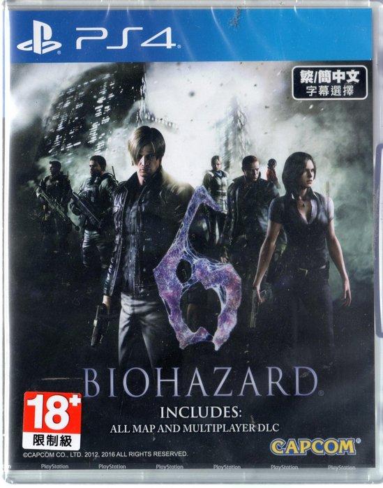 現貨中  PS4遊戲 惡靈古堡 6 BIOHAZARD 6 中文版  【板橋魔力】