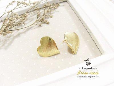 串珠材料˙耳環配件 黃銅鍍18K金髮絲紋心形帶耳耳針一對2P【F7674】19mm飾品手作DIY《晶格格的多寶格》