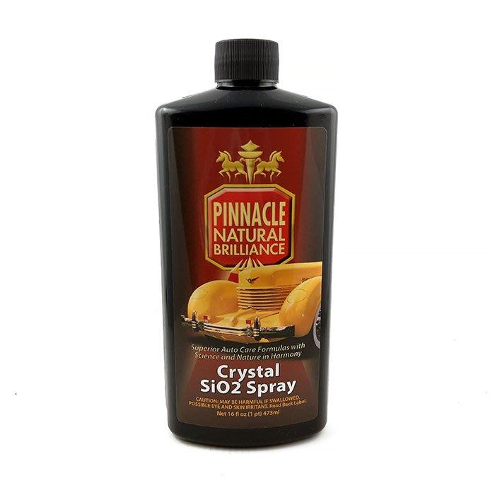 『好蠟』Pinnacle Crystal SiO2 Spray 16oz(品尼高水晶陶瓷噴霧) 約473ml