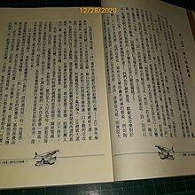 作者利玉芳簽贈另一位作家李秀~買一送一《震鯨 - 九二一大地震二週年紀念詩專輯》女鯨詩社編 (贈 利玉芳小詩集)