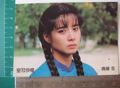 岳翎早期劇照-14