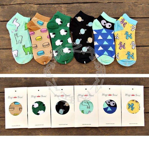 韓版 夏季短襪 男女款卡通短襪潮襪C09【玩之內】純棉 盒裝版