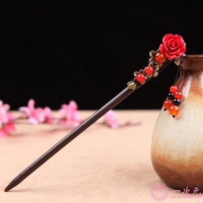 鳳儀(飾品)中式頭飾髪簪古典中國風飾品宮廷民族風髪飾盤髪簪子