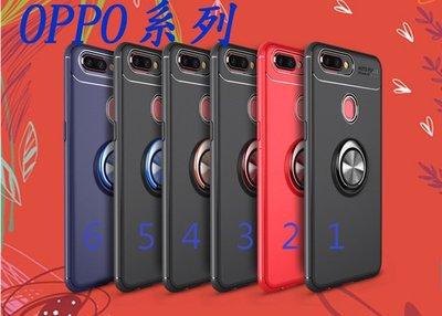 OPPO R11S PLUS車載磁吸隱形支架手機殼 R11全包磨砂TPU軟殼R11S
