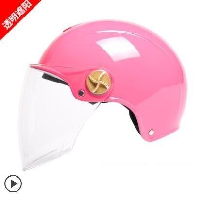 頭盔電動摩托車頭盔男式電瓶車女士夏季防曬四季通用半盔夏天安全帽