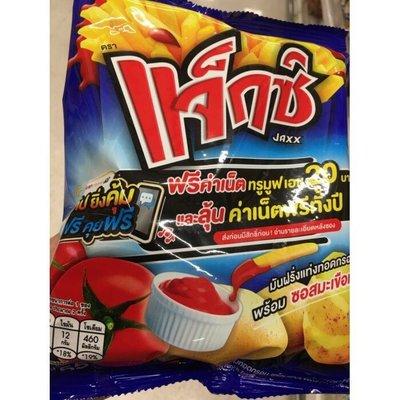 泰國 calbee 沾醬薯條 番茄醬 薯條 馬鈴薯 餅乾 14g 卡樂比