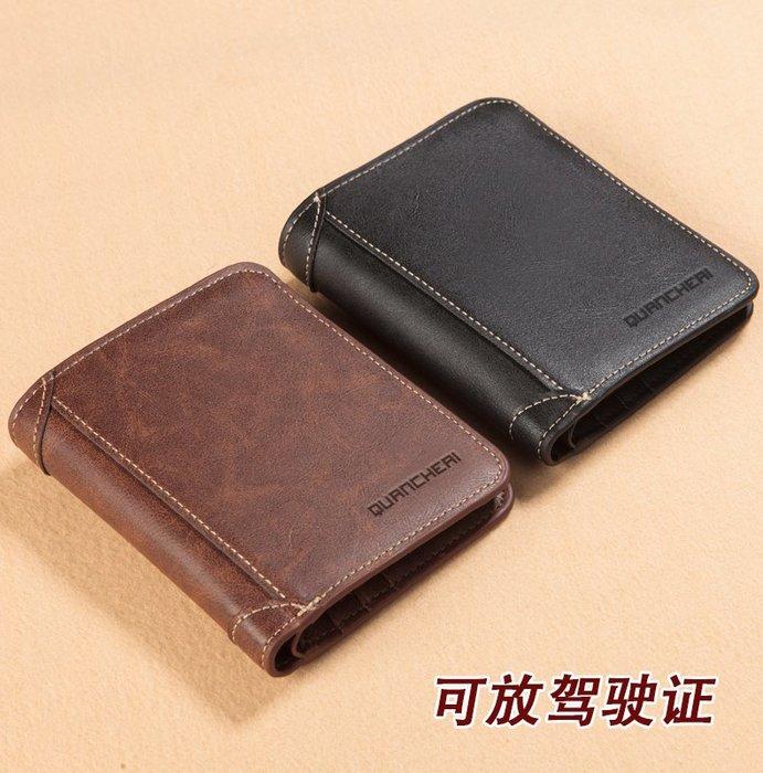 錢包 錢夾 男士錢包短款日韓青年豎款錢夾正品多卡位駕駛證軟皮夾男學生潮