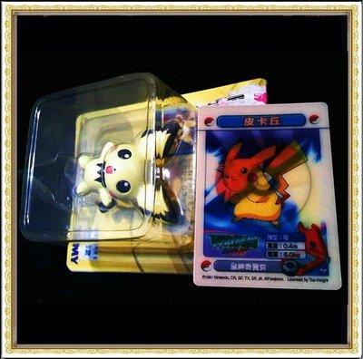 【牟根古董-151223】【寶可夢-Pokemon】日本皮卡丘玩偶+超世代卡