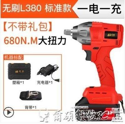 電動扳手 無刷電動扳手鋰電充電扳手大扭力沖擊汽修架子工套筒風炮LX 雙11