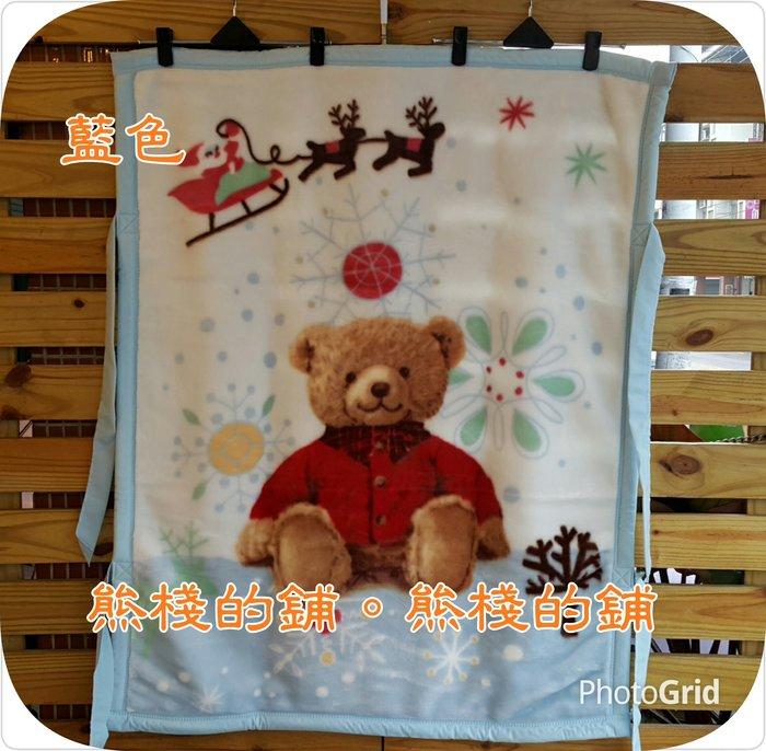 【貝兒童鋪】可愛小熊(藍色) 雙面立體毛毯.背巾毯.嬰兒抱被/彌月.滿月 / 附盒子.提袋