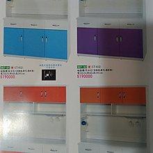 亞毅06-2219779塑鋼碗盤櫥櫃 塑鋼矮櫃 塑鋼抽屜櫃 塑鋼隔間櫃 塑鋼電器櫃 塑鋼電視櫃 可訂製