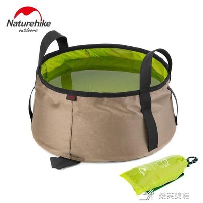 【蘑菇小隊】戶外便攜式可折疊水盆旅行洗臉盆泡腳袋泡腳桶旅遊折疊盆洗腳水桶-MG2029