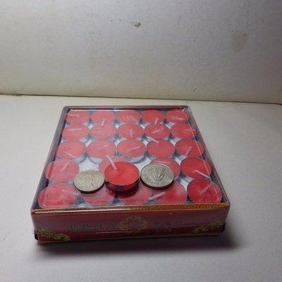 紫晶宮****1小時純酥油粒紅色 (鋁殼)200粒***品質保證價錢便宜