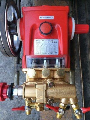 ㊣成發機械五金批發㊣物理 WL-25 ASB 高壓機 動力 噴霧機 農藥噴霧 高壓 清洗機 澆菜機 抽水機 非陸雄 勇印