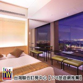 【台灣聯合訂房中心】 清新溫泉飯店升等景觀雙人房 平日住宿4399含早餐