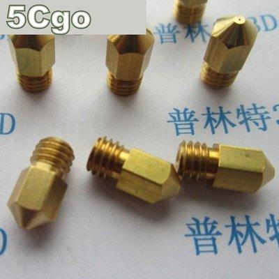 5Cgo~權宇~3D印表機 黃銅噴嘴口徑  lt b  gt 0  lt b  gt .4mm  lt b  gt 0  lt b  gt .3mm  lt b
